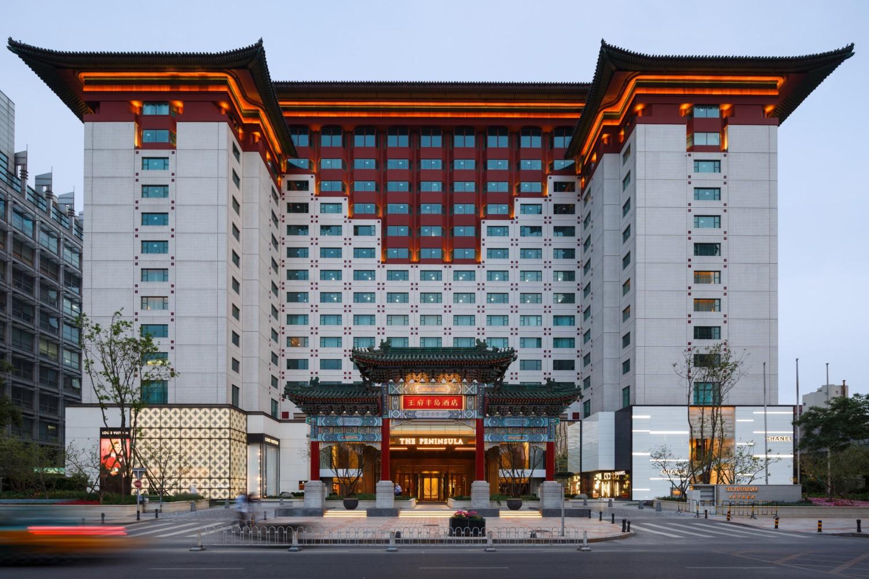 The-Peninsula-Beijing---Facade