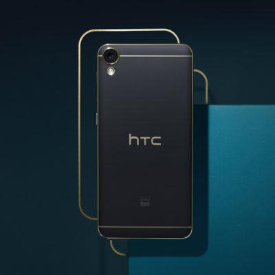 10 COSAS QUE DEBES SABER DEL NUEVO HTC DESIRE 10 LIFESTYLE