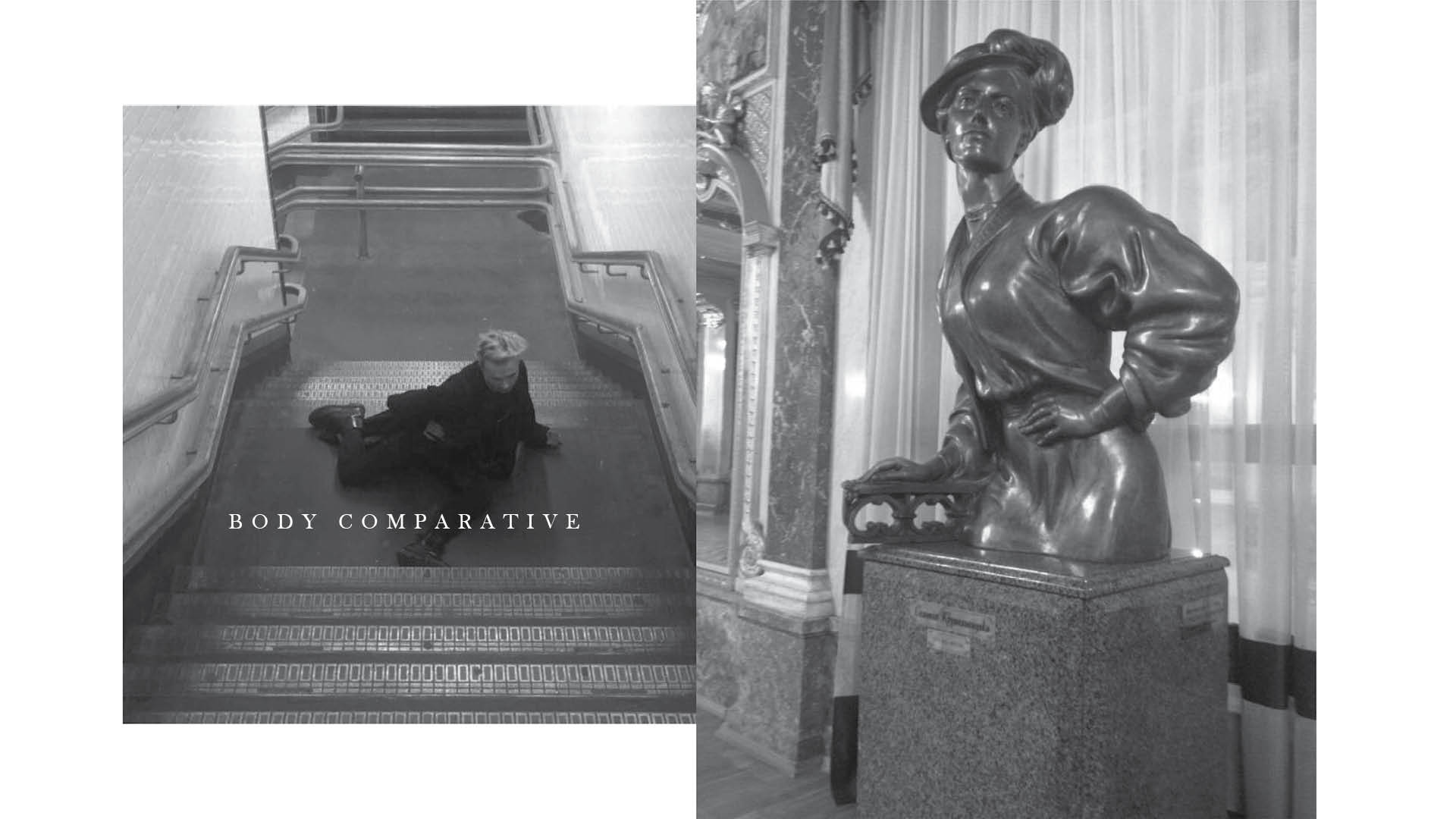 body comparative - DAPPER TAPPER 1